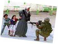 Palestine Hebron Mother So copy